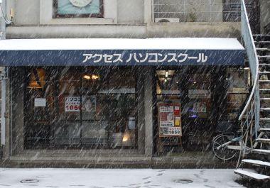 雪が降る3月