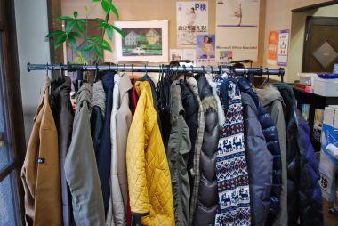 いっぱいのコート