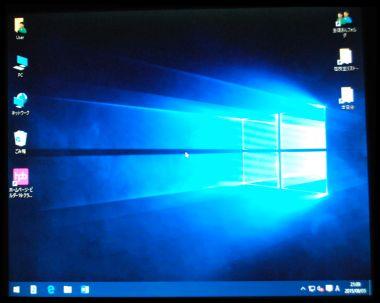 Windows10登場