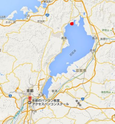 滋賀県マキノ
